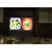 Quality Large Electronic Video Hd Led Display Sign Advertising Front Maintenance for sale