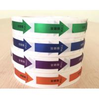 China Water Resistance Strong Glue Self Adhesive Labels Eco Friendly on sale