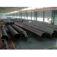 Cangzhou Leadingfly Steel Pipe Co.,Ltd