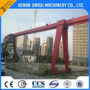 China Electric Hoist Single Girder Portable Gantry Crane on sale