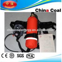 Quality Self contained breathing apparatus for sale