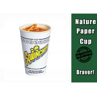 China Colorful Food Grade Recyclable Paper Cups With Lids For Hot / Cold Drinks on sale