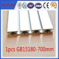 Quality hot selling 2016 Extruded Anodizing t slotted aluminum machine table top for sale
