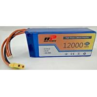 22.2V Lithium Polymer Battery 6S 12000mAh 16000mAh 22000mAh For RC Multicopter / Agricultural Drone Manufactures