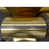 Aluminum Epoxy Resin Hydrophobic foil A8011- O Gold color use air conditioning Manufactures
