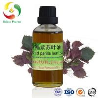 Organic perilla leaf oil factory wholesale Skin care cosmetic Manufactures