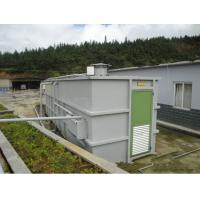 Integrated Package Sewage Treatment Plant For Municipal , Algae Removal Manufactures