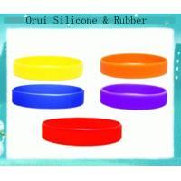 China Celebration gifts for  2014 world cup silicone bangle & wristband on sale