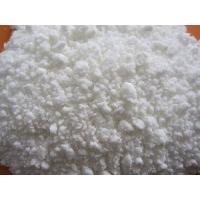 China Sodium formate 95% for leather tanning and oil drilling white powder on sale