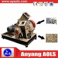 Buy cheap Disc Wood chipper machine making wood chips for paper pulp from wholesalers