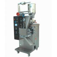 double frequency inverter/horizontal pouch packaging machines/high speed/ZS-320G Manufactures