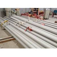 China Cold Rolled Stainless Steel Seamless Pipes accroding ASTM A312/A269/A213/270 on sale