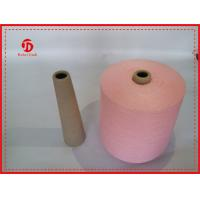 Anti - Pilling High Strength Spun Polyester Yarn 20/2 30/2 40/2 , Eco Freindly