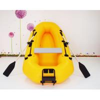 Yellow PVC Inflatable Fishing Boats with paddles , fishing holder motor and seatting board Manufactures