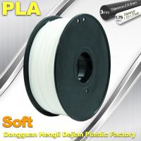 Soft PLA Filament, 3D Printer filament.1.75 / 3.0mm,DEJIAN Factory Manufactures