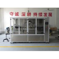 China OEM 220v Drinking Liquid Oil Filling Machines Laundry Determent ISO Pneumatic Filling Line for sale