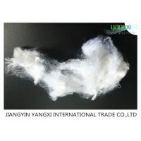 Semi Dull OB Super White Regenerated Polyester Fiber For Needle Punch Non Wovens Manufactures