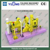 China small wood pellet production line 200-300kg/h on sale