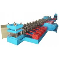 13 Units Roll Forming Stations Guardrail Cold Rolling Forming Machine For Truck Road Crash Barrier Manufactures