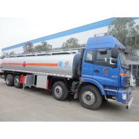 factory sale best price FOTON AUMAN 8*4 30CBM fuel tanker truck, HOT SALE! FOTON AUMAN 30,000Liters oil tank truck Manufactures