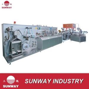 B.GLS-III Laminated soft tube manufacturers pipe making machine Manufactures