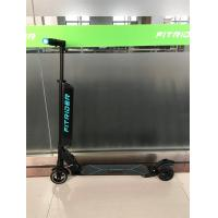 China Ivelo Bike Fitrider electricscooters Electrique Velo Electrique Bicyclette 6inch Motor, with LED Display, Aluminum alloy on sale