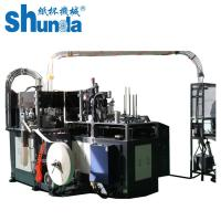 Black Ultrasonic Hot Air Paper Cup Production Machine 90 Pcs / Min Manufactures