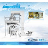 Buy cheap VPA-907B 500-1000g/bag Automatic weighing and packing machine with Z-bucket from wholesalers