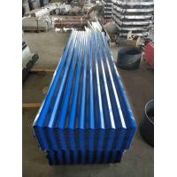 Waterproof Corrugated Steel Roofing Sheets Roof Sheets Galvanized Multi Color Corrugated Steel Roof Sheets Manufactures