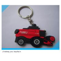 double-sided car design soft  PVC keyring for promotion Manufactures