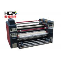 Multifunctional Calendar Rotary Roller Heat Press Machine For Fabric , Printing Width 1.9m Manufactures