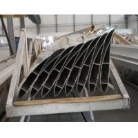 Powder Painted / Anodized Industrial Fan Blade Profile / Industrial Cooling Blade Manufactures