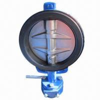 DN400mm Wafer Type Butterfly Valve, Wormgear Operator, Two Holes with Pin Manufactures