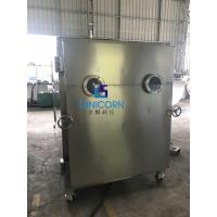 Food Vacuum Freeze Drying Equipment Air Cooled Heating Without Water Cooling Manufactures