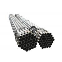China Corrosion Resistant Carbon Steel Pipe For Industrial Water Lines API 5L X65 X70 GRB on sale