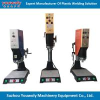 Hot Melt Welding Machine For PCB Board spin welding machine infrared welding machine Manufactures