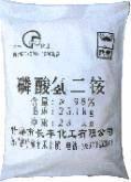 Diammonium Phosphate (CF-DAP) Manufactures