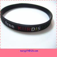 Buy cheap hot promotion silicone personalized bangle non-toxic supply from wholesalers