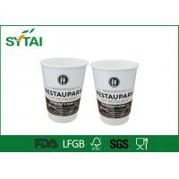 China 16oz Disposable Insulated Double Wall Paper Cups / Custom Paper Drink Cups on sale
