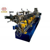China Two Stages Twin Screw Extruder Machine For PVC Cable Shoe Sole Pelletizing SJSL 75B on sale