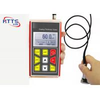 China Portable Digital Coating Thickness Gauge Coating Thickness Measurement Gauge on sale