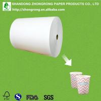 China PE coated/laminated paper cup raw material on sale