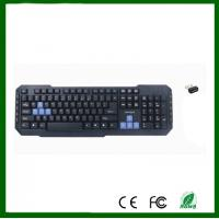 China Mini Portable 2.4G Wireless Multimedia  Keyboard for Sale on sale