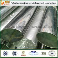 Factory Direct China Oval Steel Stainless Steel Special Tube/Pipe Manufactures