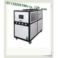 China air cooled water chiller/ Air-cooled Chillers/ industrial chillers For Hong Kong Manufactures
