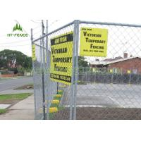China Easy Installation Temporary Fence Panels Anti - Corrosion For Construction on sale