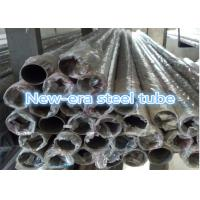 Round 2 Inch Polished Stainless Steel Pipe For Heat Exchangers / Condensers Manufactures