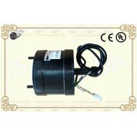 24 N.M Electric ATV Hub Motor Brushless Gearless With 500W Single Shaft / Axis Manufactures