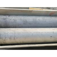 Quality ASTM B668-5  SANICRO 28(N08028) Alloy 28 Seamless Pipe  and Tube for sale