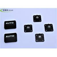 Customized Controller Silicone Rubber Button Pad With Conductive Function Manufactures